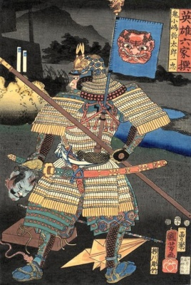 Kuniyoshi_-_6_Select_Heroes_(S81.5),_A_back_view_of_Onikojima_Yatarô_Kazutada_in_armor_holding_a_spear_and_a_severed_head